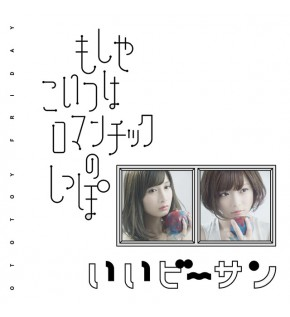 OTOTOY FRIDAY